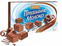 Цукерки Пташине молоко РОШЕН шоколадне (Конфеты Птичье молоко РОШЕН шоколадное )