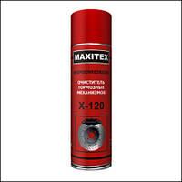 Очиститель тормозов (тормозной очиститель) MAXITEX X-120 (500 мл) Bremsenreiniger