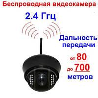 Беспроводная видео камера 2.4 Ггц с ИК подсветкой (модель NCDOTIR 21W)