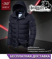 Куртка зимняя утепленная фирменная