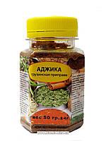 Аджика грузинская сухая 50 грамм