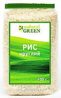 Рис круглый, Natural Green, 400 г