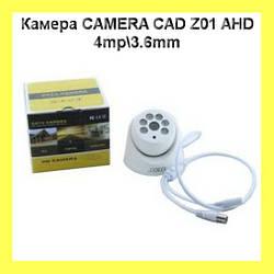Камера CAMERA CAD Z01 AHD 4mp\3.6mm