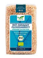 """Рис круглый цельнозерновой органический """"Bio Planet"""" 500 грамм"""