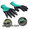 Садові рукавички з кігтями Garden Genie Glovers