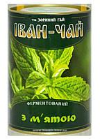Иван-чай с мятой 100 грамм