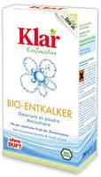 """Био-средство для удаления накипи органическое """"Klar"""""""