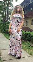 Платье длинное в пол Армани П188