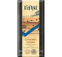 """Шоколад молочный органический с карамелью """"Vivani"""" (100грамм)"""