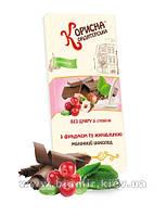 """Молочный шоколад с фундуком и клюквой """"Стевиясан"""" (100 грамм)"""
