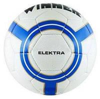 Мяч футбольный Winner Elektra
