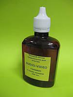 Смывка для AUDIO-VIDEO головок, лазеров, 100мл.