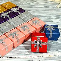 Подарочная коробка для бижутерии 10428-10 (24 шт) Цена указана за одну коробку