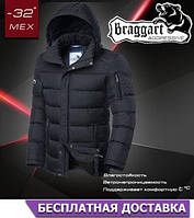 Утепленная куртка зимняя