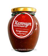 Кетчуп нежный натуральный