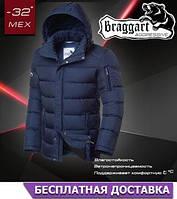 Зимняя куртка теплая мужская