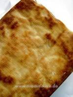 Тофу копченый соевый продукт