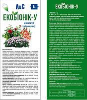 Екобионик-у  многолетние цветы