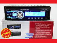 Pioneer 1083B - одна из лучших магнитол в своей ценовой категории.  USB+SD+AUX. Дешево и доступно. Код: КГ1458