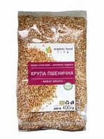 Крупа пшеничная Organic food life