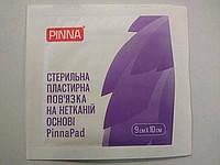 Стерильная пластырная повязка на нетканной основе PinnaPad 9см х 10см