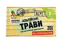 """Чай """"Альпийские травы"""""""