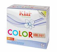 Стиральный порошок для цветного белья органический, ТМ Klar