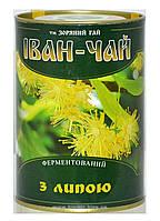 Иван чай с липой 100 грамм