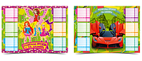 Плакат А3 Расписание уроков и занятий, многоразовое. Целюлозный картон, матовая ламинация