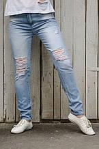 Рваные джинсы с высокой посадкой MISS GRACE 0062