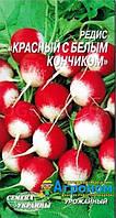 """Семена редиса Красный с белым кончиком, среднераннийй 3 г, """"Семена Украины"""", Украина"""