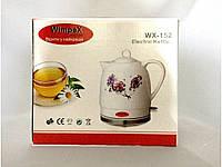 Керамический чайник WIMPEX WX 152!Акция