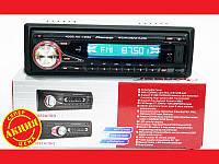 Настраиваемая автомагнитола Pioneer 1080 A съемная панель USB+SD+AUX. Хорошее качество. Доступно. Код: КГ1459