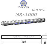 Шпилька різьбова М8*1000 оцинкована DIN 975