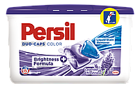 Дуо-капсулы для стирки Persil Expert Color Лаванда 15 шт .