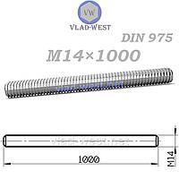 Шпилька різьбова М14*1000 оцинкована DIN 975
