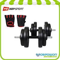 Гантели композитные Hop-Sport 2х15кг, фото 1