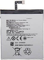 Аккумулятор Lenovo S60 BL245, 2150 mAh