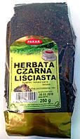 Чай черный Pakar 250гр. (Польша)