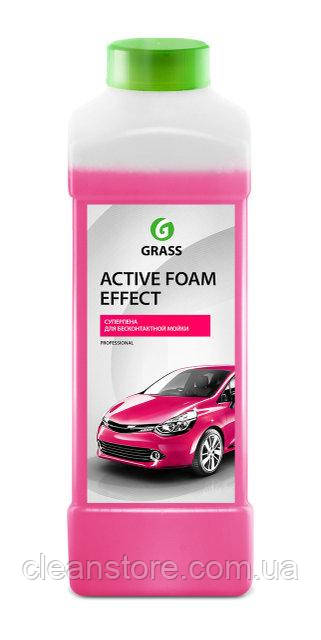 "Активная пена Grass ""Active Foam Effect"", 1 л."