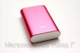 Внешний аккумулятор Power bank MI S8 20800mAh (AA), Зарядное устройство, (цвета в ассортименте)!Акция
