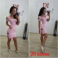 Короткое платье с разрезом сбоку