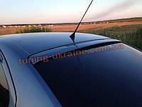 Спойлер на заднее стекло из ABS пластика на Skoda Octavia A5 2004-2009
