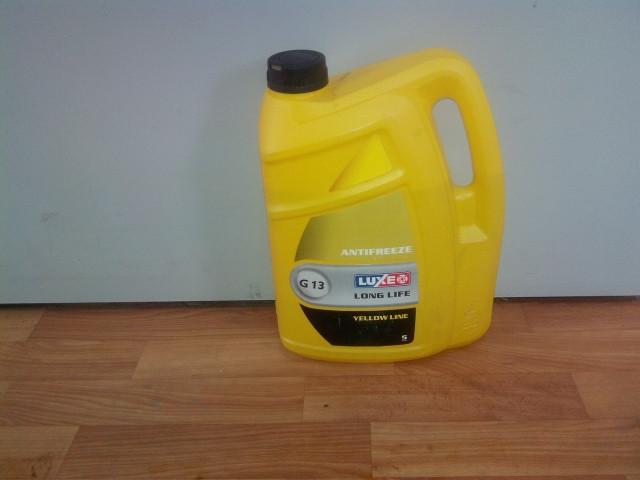 Антифриз LUXE EKO-PRO-40 5кг (желтый)+