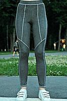 Женские спортивные лосины Quest wear серые с белым швом