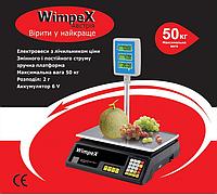 ВЕСЫ ТОРГОВЫЕ WIMPEX 40 КГ СО СТОЙКОЙ (6 V)!Акция