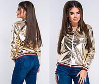 Стильная куртка из эко-кожи и длинным рукавом размер 42,-44,44-48