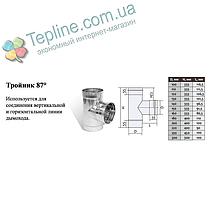 Трійник 87° для димоходу d 100 мм; 0,8 мм з нержавіючої сталі AISI 304 - «Версія-Люкс», фото 2