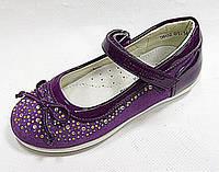 Туфли детские для девочки тм Шалунишка 26р фиолетовые