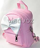 Молодежный модный рюкзак подросток девочка с бантиком розовый